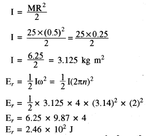 RBSE Solutions for Class 11 Physics Chapter 7 दृढ़ पिण्ड गतिकी 64
