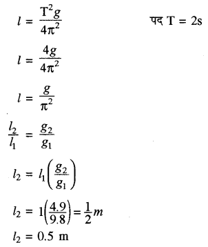 RBSE Solutions for Class 11 Physics Chapter 8 दोलन गति 54