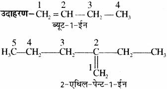 RBSE Solutions for Class 11 Chemistry Chapter 12 कार्बनिक रसायन: कुछ मूल सिद्धान्त और तकनीकें img 147