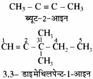 RBSE Solutions for Class 11 Chemistry Chapter 12 कार्बनिक रसायन: कुछ मूल सिद्धान्त और तकनीकें img 152
