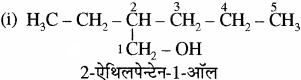 RBSE Solutions for Class 11 Chemistry Chapter 12 कार्बनिक रसायन: कुछ मूल सिद्धान्त और तकनीकें img 160