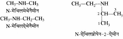RBSE Solutions for Class 11 Chemistry Chapter 12 कार्बनिक रसायन: कुछ मूल सिद्धान्त और तकनीकें img 179