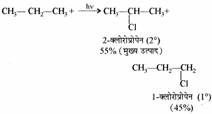 RBSE Solutions for Class 11 Chemistry Chapter 13 हाइड्रोकार्बन img 93