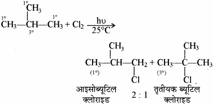 RBSE Solutions for Class 11 Chemistry Chapter 13 हाइड्रोकार्बन img 94