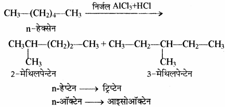 RBSE Solutions for Class 11 Chemistry Chapter 13 हाइड्रोकार्बन img 101