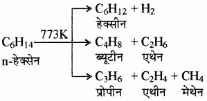 RBSE Solutions for Class 11 Chemistry Chapter 13 हाइड्रोकार्बन img 105