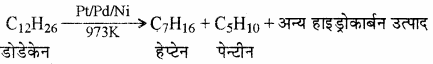 RBSE Solutions for Class 11 Chemistry Chapter 13 हाइड्रोकार्बन img 106