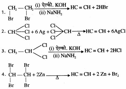RBSE Solutions for Class 11 Chemistry Chapter 13 हाइड्रोकार्बन img 18
