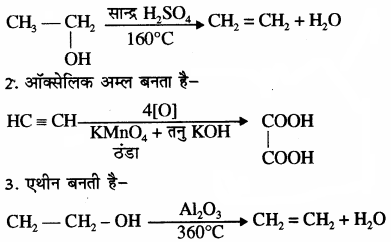 RBSE Solutions for Class 11 Chemistry Chapter 13 हाइड्रोकार्बन img 19