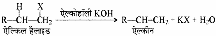 RBSE Solutions for Class 11 Chemistry Chapter 13 हाइड्रोकार्बन img 2