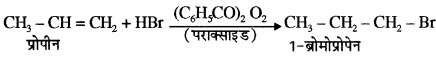 RBSE Solutions for Class 11 Chemistry Chapter 13 हाइड्रोकार्बन img 28