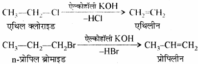 RBSE Solutions for Class 11 Chemistry Chapter 13 हाइड्रोकार्बन img 3