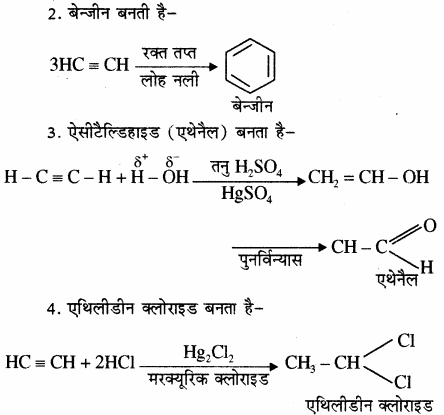RBSE Solutions for Class 11 Chemistry Chapter 13 हाइड्रोकार्बन img 34
