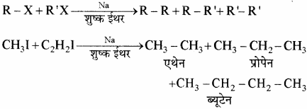 RBSE Solutions for Class 11 Chemistry Chapter 13 हाइड्रोकार्बन img 49