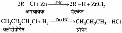 RBSE Solutions for Class 11 Chemistry Chapter 13 हाइड्रोकार्बन img 53