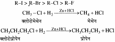 RBSE Solutions for Class 11 Chemistry Chapter 13 हाइड्रोकार्बन img 54