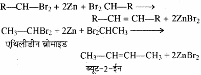 RBSE Solutions for Class 11 Chemistry Chapter 13 हाइड्रोकार्बन img 6