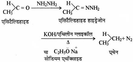 RBSE Solutions for Class 11 Chemistry Chapter 13 हाइड्रोकार्बन img 66