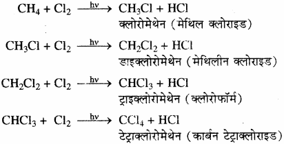 RBSE Solutions for Class 11 Chemistry Chapter 13 हाइड्रोकार्बन img 86