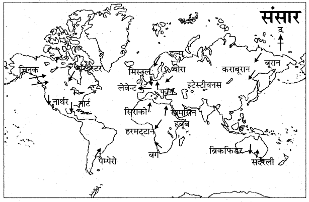 RBSE Solutions for Class 11 Physical Geography Chapter 13 वायुदाब की पेटियाँ एवं पवनें 9