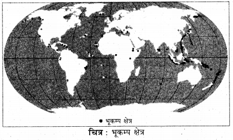 RBSE Solutions for Class 11 Physical Geography Chapter 7 भूकंप एवं ज्वालामुखी 6