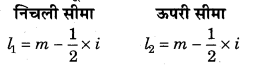RBSE Solutions for Class 11 Economics Chapter 6 आँकड़ों का वर्गीकरण 9