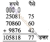 RBSE Solutions for Class 5 Maths Chapter 10 मुद्रा Ex 10.1 image 11