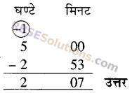 RBSE Solutions for Class 5 Maths Chapter 11 समय Additional Questions image 1