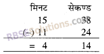 RBSE Solutions for Class 5 Maths Chapter 11 समय Additional Questions image 5