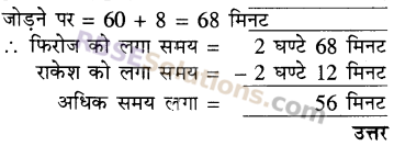 RBSE Solutions for Class 5 Maths Chapter 11 समयEx 11.1 image 8