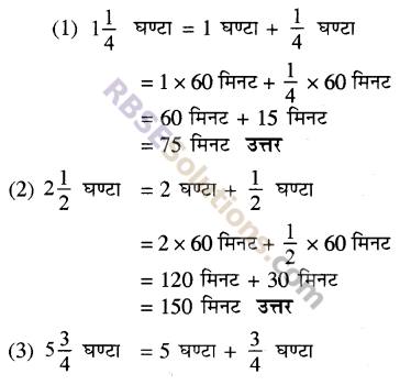 RBSE Solutions for Class 5 Maths Chapter 11 समयIn Text Exercise image 1