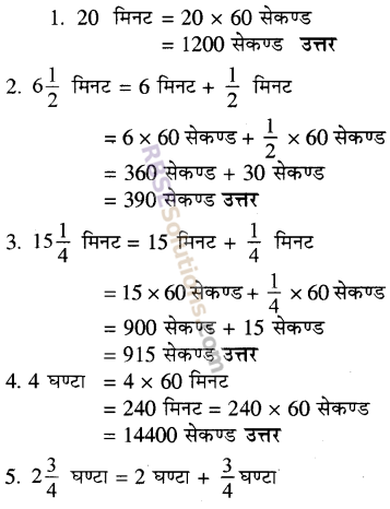 RBSE Solutions for Class 5 Maths Chapter 11 समयIn Text Exercise image 3