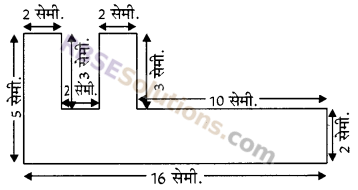 RBSE Solutions for Class 5 Maths Chapter 14 परिमाप एवं क्षेत्रफल Additional Questions image 2