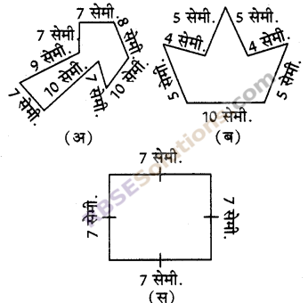 RBSE Solutions for Class 5 Maths Chapter 14 परिमाप एवं क्षेत्रफलEx 14.1 image 1