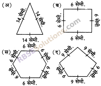 RBSE Solutions for Class 5 Maths Chapter 14 परिमाप एवं क्षेत्रफलEx 14.1 image 2