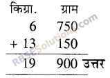 RBSE Solutions for Class 5 Maths Chapter 15 धारिता Additional Questions image 2