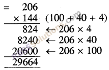 RBSE Solutions for Class 5 Maths Chapter 3 गुणा भाग Additional Questions image 1