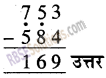 RBSE Solutions for Class 5 Maths Chapter 4 वैदिक गणित Additional Questions image 6