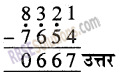 RBSE Solutions for Class 5 Maths Chapter 4 वैदिक गणित Additional Questions image 7
