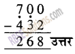 RBSE Solutions for Class 5 Maths Chapter 4 वैदिक गणित Additional Questions image 8