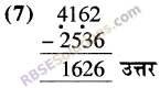 RBSE Solutions for Class 5 Maths Chapter 4 वैदिक गणित Ex 4.1 image 8