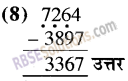 RBSE Solutions for Class 5 Maths Chapter 4 वैदिक गणित Ex 4.1 image 9