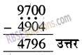 RBSE Solutions for Class 5 Maths Chapter 4 वैदिक गणित Ex 4.2 image 8