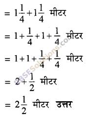 RBSE Solutions for Class 5 Maths Chapter 7 तुल्य भिन्न Ex 7.1 image 13
