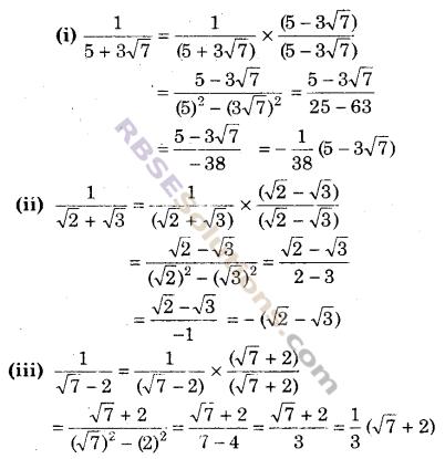 RBSE Solutions for Class 9 Maths Chapter 2 संख्या पद्धतिEx 2.2