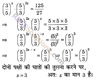 RBSE Solutions for Class 9 Maths Chapter 2 संख्या पद्धतिEx 2.3