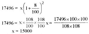 RBSE Class 8 Maths Board Paper 2018 image 19