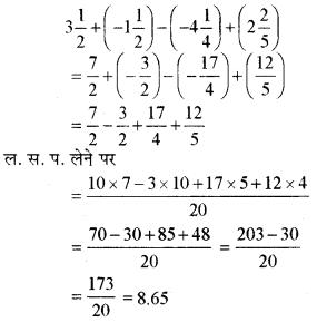 RBSE Class 8 Maths Model Paper 1 image 8