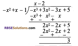 RBSE Solutions for Class 10 Maths Chapter 3 बहुपद Additional Questions 37