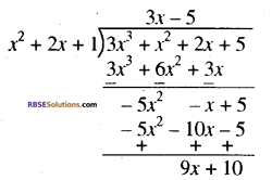 RBSE Solutions for Class 10 Maths Chapter 3 बहुपद Ex 3.2 1